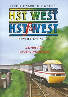 Driver's Eye View: HST West / Far West
