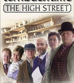 Turn Back Time: The High Street (2 DVDs)
